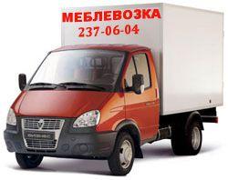 Актуальная перевозка мебели в Киеве от «Meblevozka.in.ua»