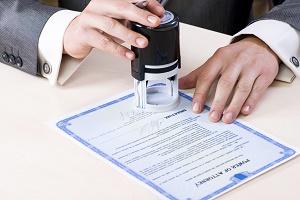Как компании получить сертификат деловой репутации?