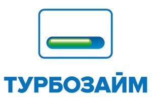 Срочный микрокредит от компании Турбозайм