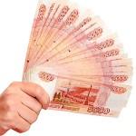 Досрочное погашение кредита: выгодно ли?