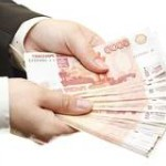 Нет времени ждать одобрения заявки? Оформите срочный кредит!
