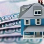Основные характеристики договоров ипотечного кредитования